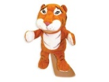 Aurora The Tiger Who Came to Tea Hand Puppet